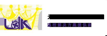 中-logo